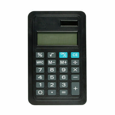 Calculator to suit Dallas/Lucerne Range - (printed with 1 colour(s)) D980_PB